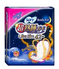 Sofy B/F Comfort Night 42CM 8S