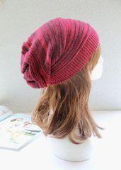 Street Style Stripe Ruffle Knitted Cap