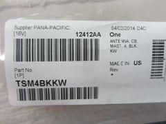 Pana Pacific CB Antenna Kenworth TSM4BKKW