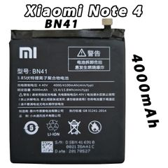 New Internal Battery for Xiaomi Redmi Note 4 BN41 4000mAh