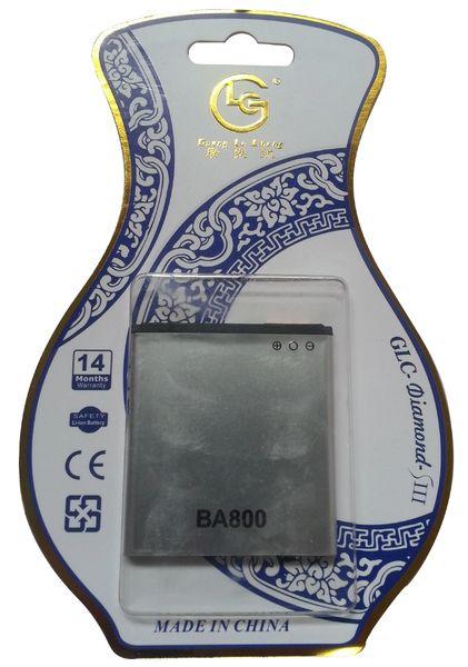 Sony Ericsson Xperia S Battery, LT26i BA800 Capacity: 1700mAh