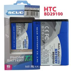 HTC HD7, Wildfire S, BD29100 Battery 1200mAh