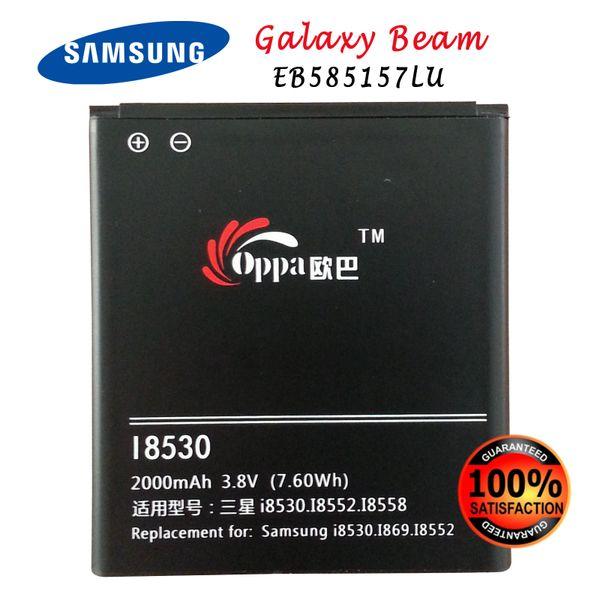 Samsung Galaxy Win Duos Battery, GT-i8552 EB585157LU Capacity: 2000mAh