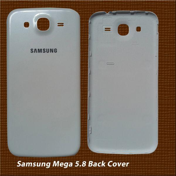 Samsung Galaxy Mega 5.8 Back Cover
