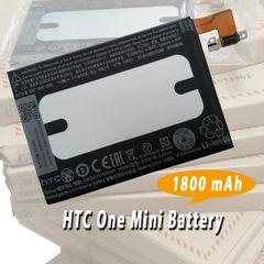 HTC One Mini 1800mAh 3.8V Internal Battery B058100 35H00195-00M