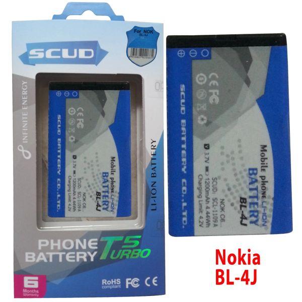 Nokia Lumia 620 C6 C6-00 Battery BL-4J Capacity: 1200mAh