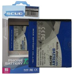 Sony Xperia Arc S Battery, LT18i BA750 Capacity: 1500mAh