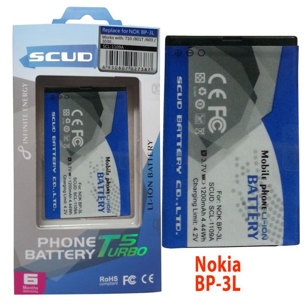Nokia Lumia 610 & 710 Asha 303 BP-3L Battery Capacity: 1200mAh
