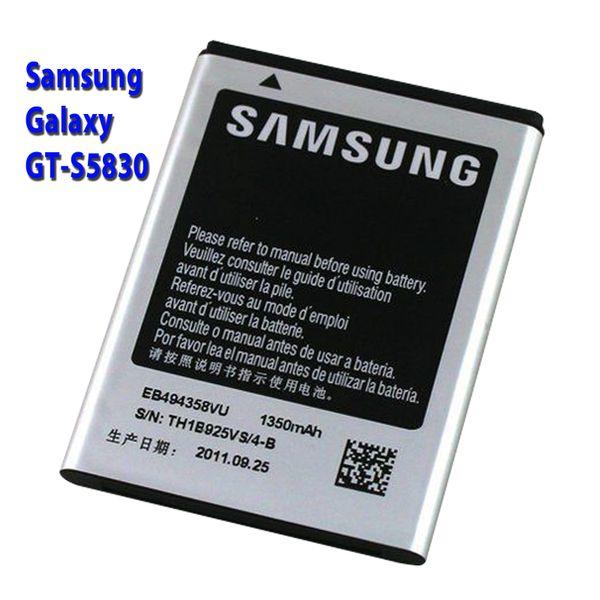 Samsung Galaxy Ace Duos Battery EB494358VU GT-S5830i Capacity: 1350mAh