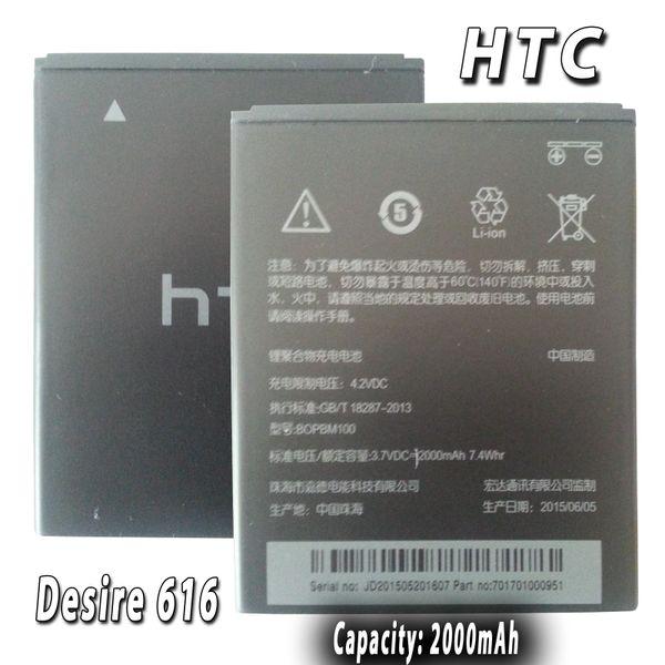HTC Desire 616 Dual Sim Battery BOPBM100 Capacity: 2000mAh