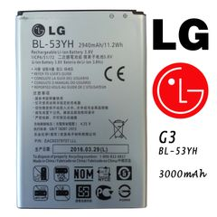 New Battery for LG G3 Battery