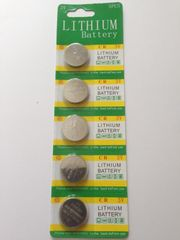 Lithium Battery for Floralights 5/pkg
