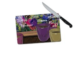 Coffee Floral Small Tempered Glass Cutting Board