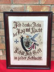 Original German Great War soldier glass framed remembrance picture for a soldier killed at the front who won the Iron Cross with his photograph