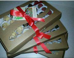 Gift GrapeBox