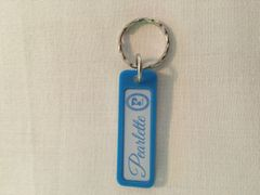 Pearlette Keychain