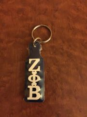 Small paddle keychain