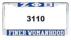 Finer Womanhood License Frame