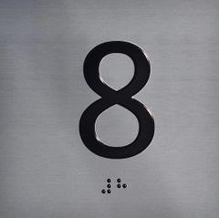 ELEVATOR JAMB- 8 - SILVER (ALUMINUM SIGNS 4X4)