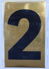 Apartment number sign 2 – (GOLD, ALUMINUM SIGNS 4X2.5)