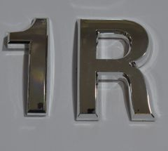 z- APARTMENT, DOOR AND MAILBOX LETTER 1R SIGN - LETTER SIGN 1 R- SILVER (HIGH QUALITY PLASTIC DOOR SIGNS 0.25 THICK)