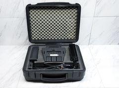 TRIMBLE Power Pack Kit: Supercharger, 3 Batteries, Batt Adapter, Cables, Case