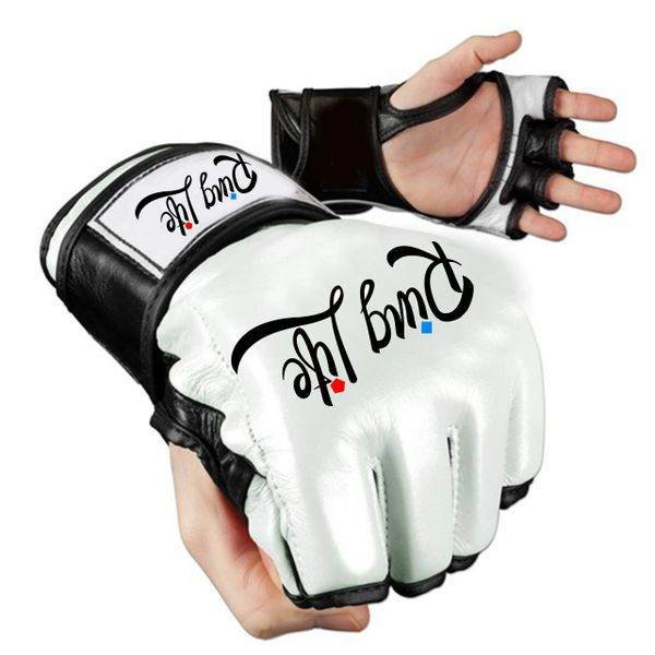 4 OZ KNUCKLE UP MMA GLOVE - FULL LEATHER