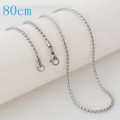 Chain_FC9013_N
