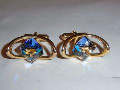 Cubed Vintage Cufflinks. Oval Cufflinks.