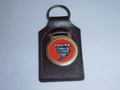 Vintage Duster Keychain.