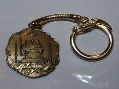 Vintage Key Chain. Masonic Key Chain.