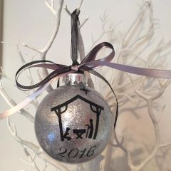 Nativity Scene Bauble