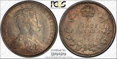 1904 Canada 5c silver, PCGS58
