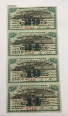 1867 Boston, Hartford and Erie Railroad Company $35 Bond Interest Coupons