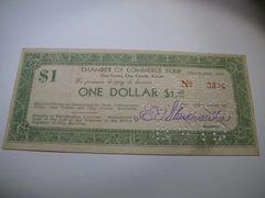 "1933 $1 ""Scrip"" Clay County CofC"