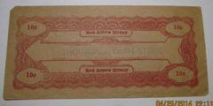 1924 10c Red Arrow Money, Trousdale Cash Store