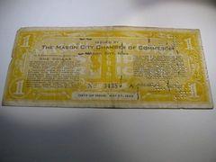1933 $1 Mason City CofC