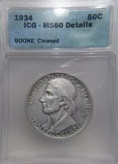 1934 Boone Commemorative 50c ICG-MS60 details- cleaned