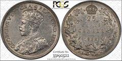 1928 Canada 25c PCGS55