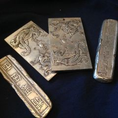 Chinese Far East Silver Ingot and Bars 1 (one)