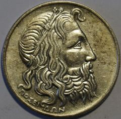 1930 20 Drachma AU / Unc. Silver Greek Coin Poseidon