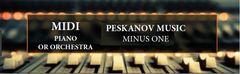 Piano Concerto No. 2 (MIDI Bundle Accompaniment)