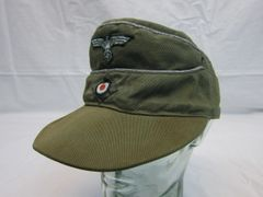 WWII German Officers M-41 Tropical Visored Field Cap, Makers Mark, ID'd,dated 1944,- ORIGINAL VERY RARE -