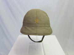 WWII Japanese Tropical Pith Helmet, model 1943 - ORIGINAL RARE -