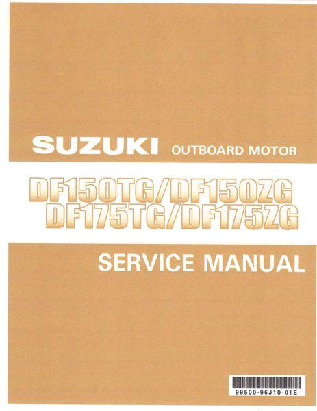 suzuki manual outboard