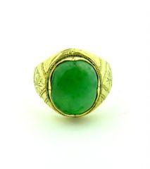 "Jade ""A"" grade 14k yellow gold ring"