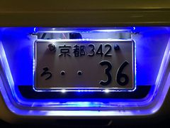 LED License plate back illuminator