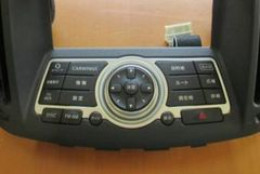 JDM Nissan / Infiniti V36 center console (navi version)