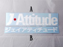 J-Attitude Cut decal
