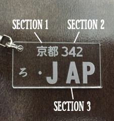 JDM Parts Ninja Customized License Plate Keychain